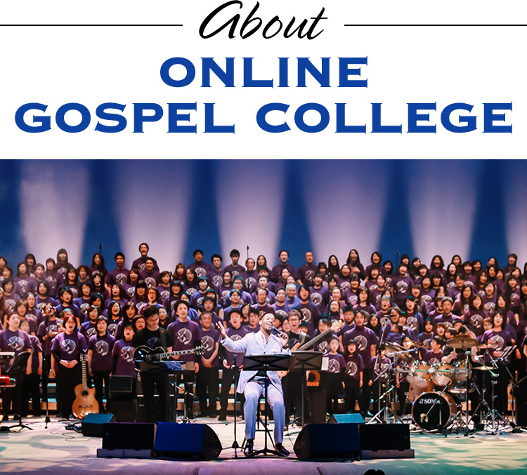 about ONLINE GOSPEL COLLEGE